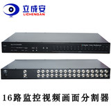 16-Channel Video Segmenter Monitor Picture Processor HD Picture Synthesizer Robert MV96E Rack