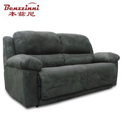 本兹尼#8218 澳洲宽厚型客厅双人折叠沙发床 多功能带床垫沙发床