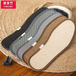 依米竹 竹炭鞋垫男式四季鞋垫亚麻舒适吸汗透气吸湿干爽男女通用