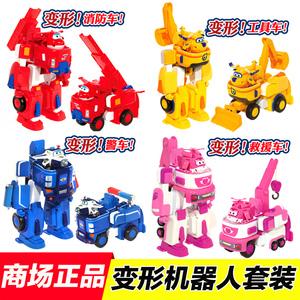 奥迪双钻超级飞侠玩具 大号多多乐迪小爱变形机器人套装Q版机器人