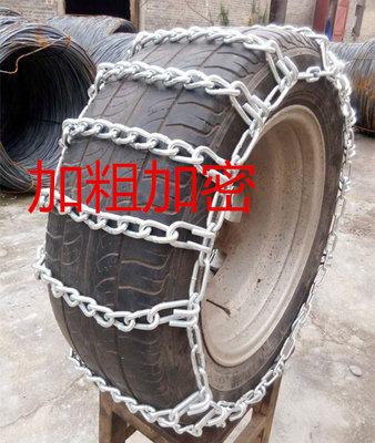 汽车轮胎橡胶防滑链条17570R14 18555R15 17565R15 18560R14