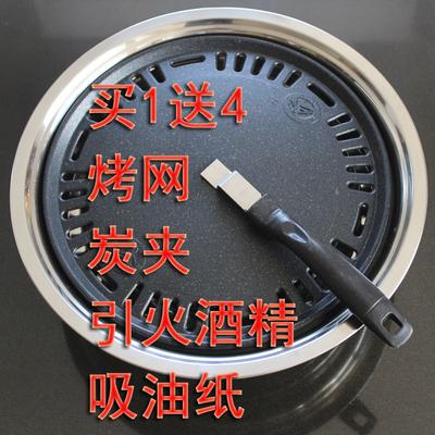商用烤肉烤炉韩式圆形木炭烧烤炉烤肉机无烟铁板烧烤肉锅非电烤炉