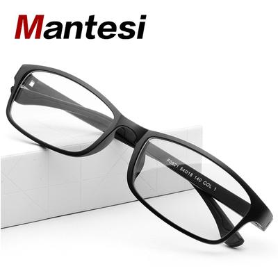 曼特斯男款女款超轻TR90全框眼镜架眼镜框平光镜配成品近视眼镜