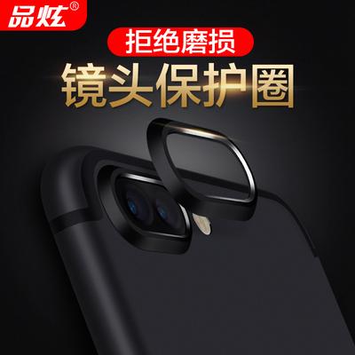 品炫iPhone7后摄像头保护圈苹果7Plus手机镜头圈8摄戒5.5寸玫瑰金什么牌子好