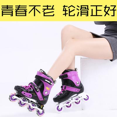 动力风f5溜冰鞋成人女直排轮轮滑鞋女闪光单排旱冰鞋男平花鞋初学