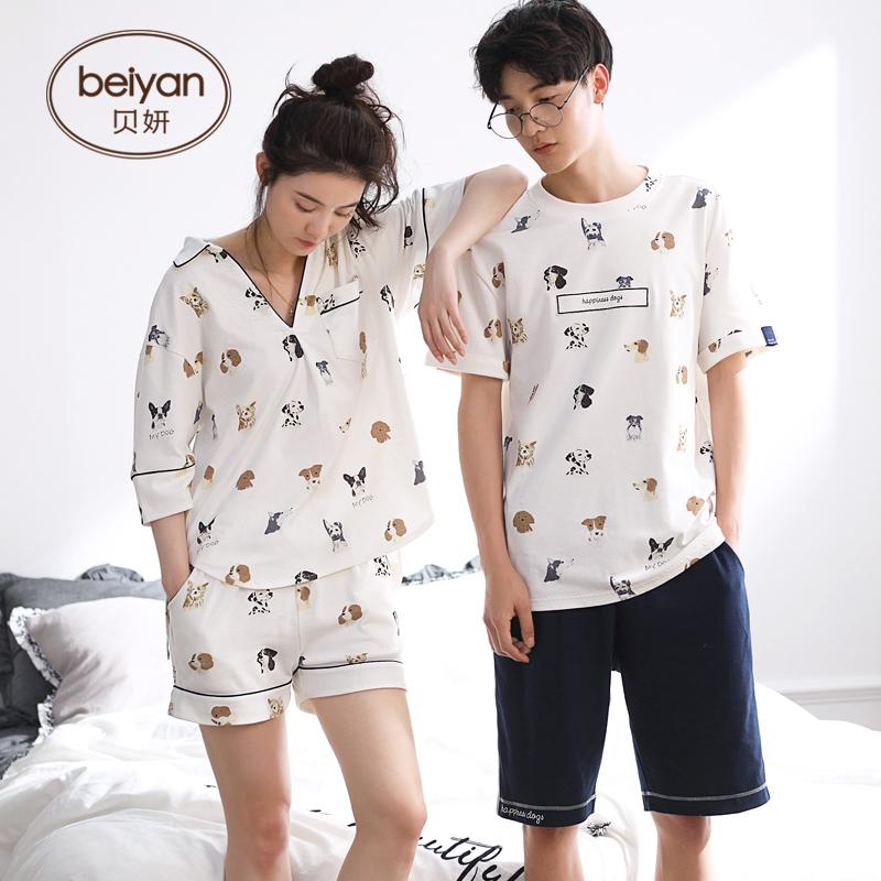 Пижамы для семейных пар Артикул 548556922048