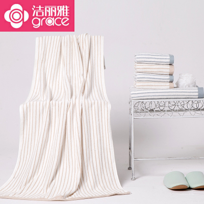 洁丽雅纯棉浴毛巾件套装1浴+2面 全成人吸水加大抹胸情侣款