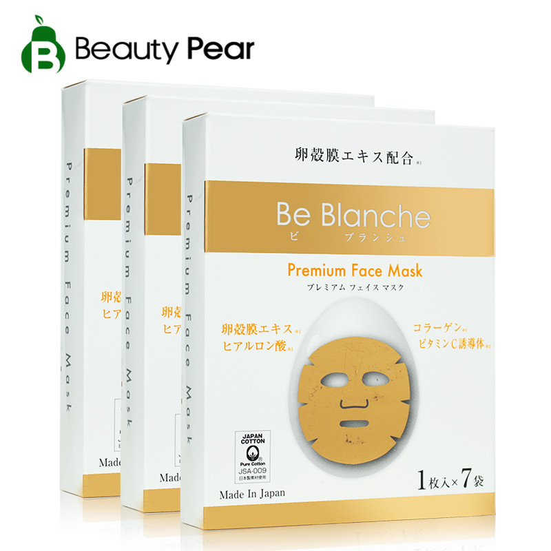 BE BLANCHE面膜
