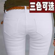 韩版春秋紧身白色牛仔裤女九分裤长裤显瘦铅笔弹力黑色百搭小脚裤