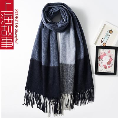 上海故事旗舰羊毛围巾男女冬天冬季韩版百搭长款港风羊绒手感披肩