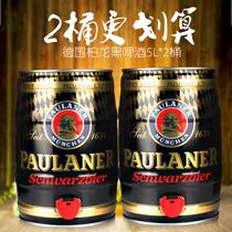 听24500mL柏龙小麦白啤酒进口慕尼黑保拉纳小麦啤酒德国啤酒