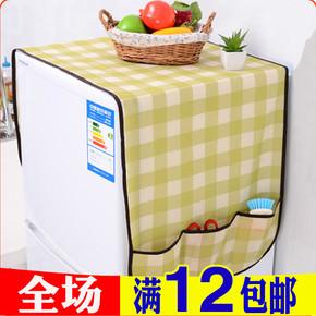 厨房贴心多用布艺盖巾冰箱罩 冰箱防尘罩 冰箱盖巾 冰箱巾收纳袋