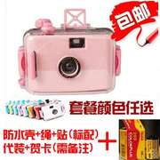 Promotional genuine retro lomo camera underwater diving 3M waterproof film camera 135 film camera