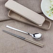 304不锈钢筷子勺子盒三件套装 创意便携韩国旅行儿童学生日式餐具