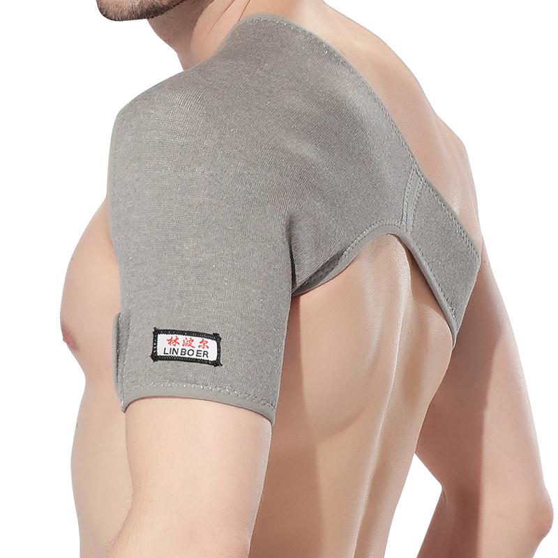 空调竹炭护肩