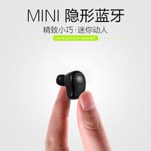 PRANO博雅诺S系迷你耳塞式蓝牙耳机通用型超小隐形运动无线耳麦