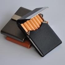 中港透明塑料烟盒套软盒烟壳香菸烟盒包邮支装20韩酷烟盒