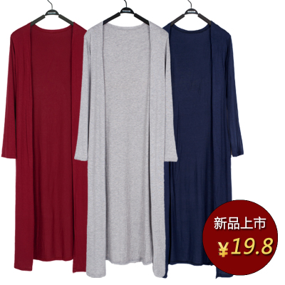 2018夏秋装莫代尔开衫女长款披肩长袖防晒衣大码薄外套显瘦空调衫