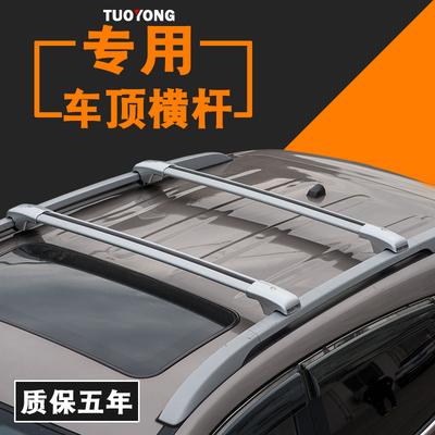 汽车通用行李架横杆 改装车载车顶旅行架自行车架框箱架横杠包邮