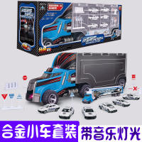 Cheng Lemei children's simulation model portable alloy container truck set large container with 6 cars
