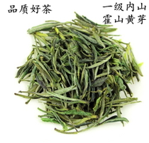 长久保存紧压黄茶可30g君山黄金钱随手礼特产茶叶湖南岳阳