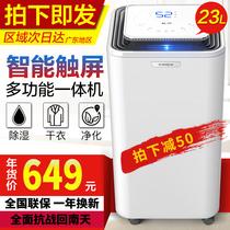 松京除湿机家用静音空气抽湿机卧室除湿器抽湿吸湿器地下室干燥机