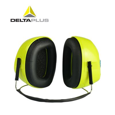 防噪声耳机
