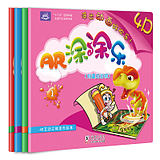 Ar painted music 4d children's drawing picture book baby child graffiti coloring book kindergarten hand-painted girl