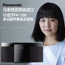HC29GK迷你CD机组合音响无线蓝牙HIFI音箱 进口Panasonic 松下