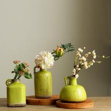 美式简约花瓶仿真花套装 复古假花花艺组合餐桌茶几玄关插花摆设