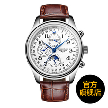 Guanqin Men's Watch Fully Automatic Mechanical Men's Watches Jinggang Waterproof Men's Watches