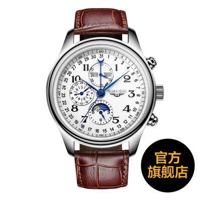 冠琴 男士手表全自动机械男表精钢防水月相男表 潮流商务休闲腕表