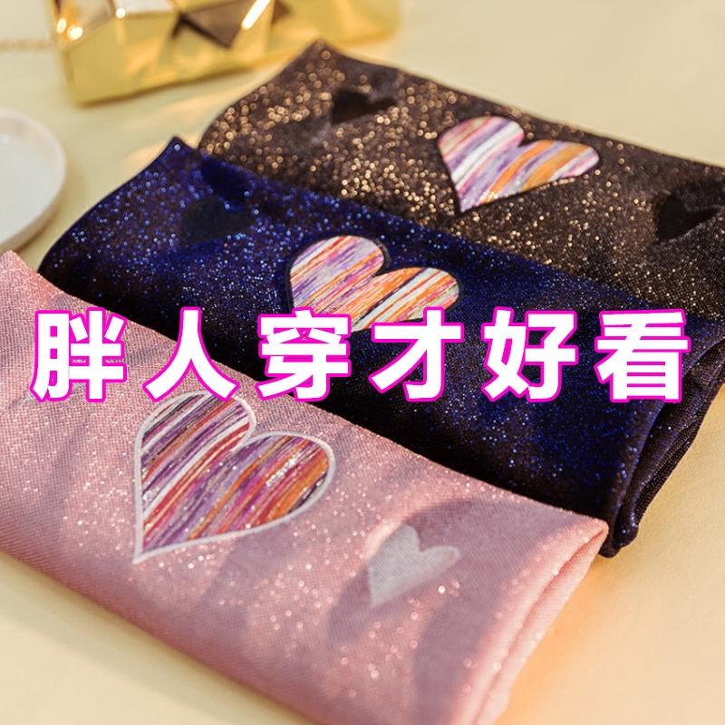 2018夏装新款大码女装胖mm最爱亮丝T恤胖妹妹遮肚子心机雪纺上衣