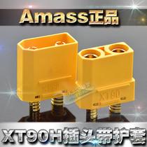 Amass XT90H插头带护套 4.5mm镀金艾迈斯正品 航模车船模专用插头