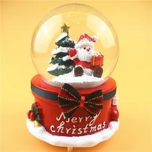 圣诞节雪花水晶球音乐盒八音盒创意生日礼物男女生送闺蜜儿童孩子