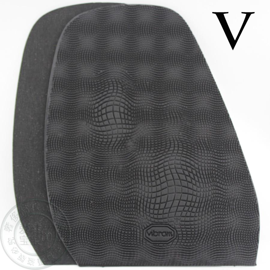 意大利vibram进口鞋掌鞋贴前掌贴防滑防磨贴真皮鞋底保护耐磨环保