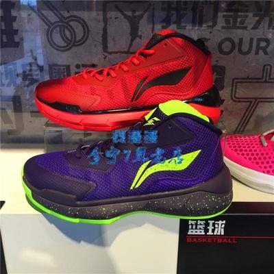 李宁16骇客狂怒男子外场实战透气耐磨篮球鞋ABFL013-009-ABAK025