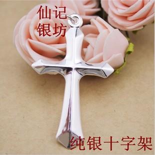 正品 990纯银光面十字架项链男士饰品十字架吊坠女款银饰情侣配饰