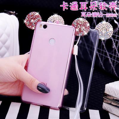 小米4s手机壳水钻