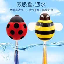 吸盘式卡通儿童牙具盒 创意可爱壁挂洗漱挂架 安雅蜜蜂瓢虫牙刷架
