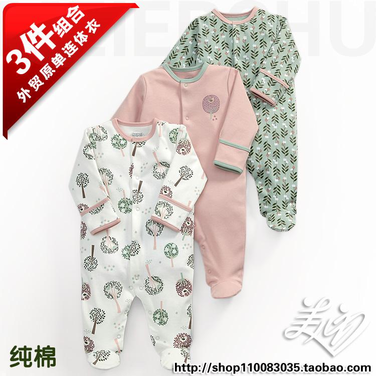 婴儿连体连袜衣