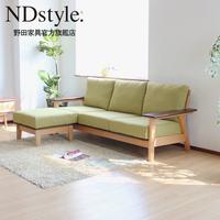 野田家具日式实木沙发组合小户型转角贵妃位可拆洗简约客厅家具