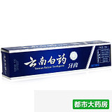 Yunnan white medicine toothpaste left lanxiang type 100g/120g bad breath gum bleeding repair mucosa damage WO
