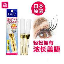 DHC 睫毛生长液睫毛膏增长液 正品 浓密纤长6.5ml 日本原装2支装