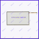 7-inch Tsinghua Tongfang R702 Outer Screen Four-wire Resistance Touch Screen Handwritten Screen