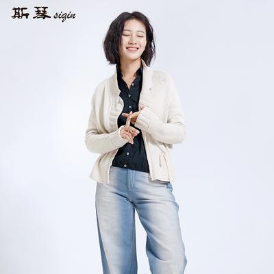 斯琴熟女系带搭襟短款外套白色纯棉休闲宽松针织开衫8CB007