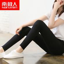 夏季 九分小脚黑色裤 女显瘦韩版 子女外穿薄款 2018新款 南极人打底裤