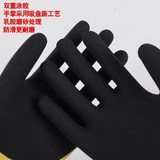 Authentic Deng Sheng 949 grip firmly double latex matte rubber surface wear-resistant anti-skid protective labor insurance dipped gloves