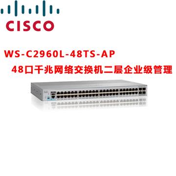 思科 Cisco WS-C2960L-48TS-AP 48口千兆网络交换机二层企业级管