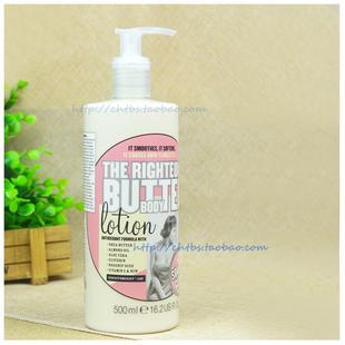 现货SOAP GLORY 英国The Righteous 滋润黄油身体乳润肤霜500ml